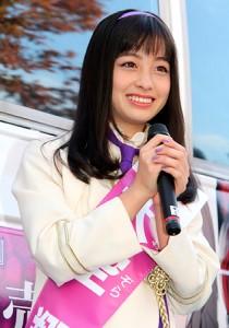 hasimoto3