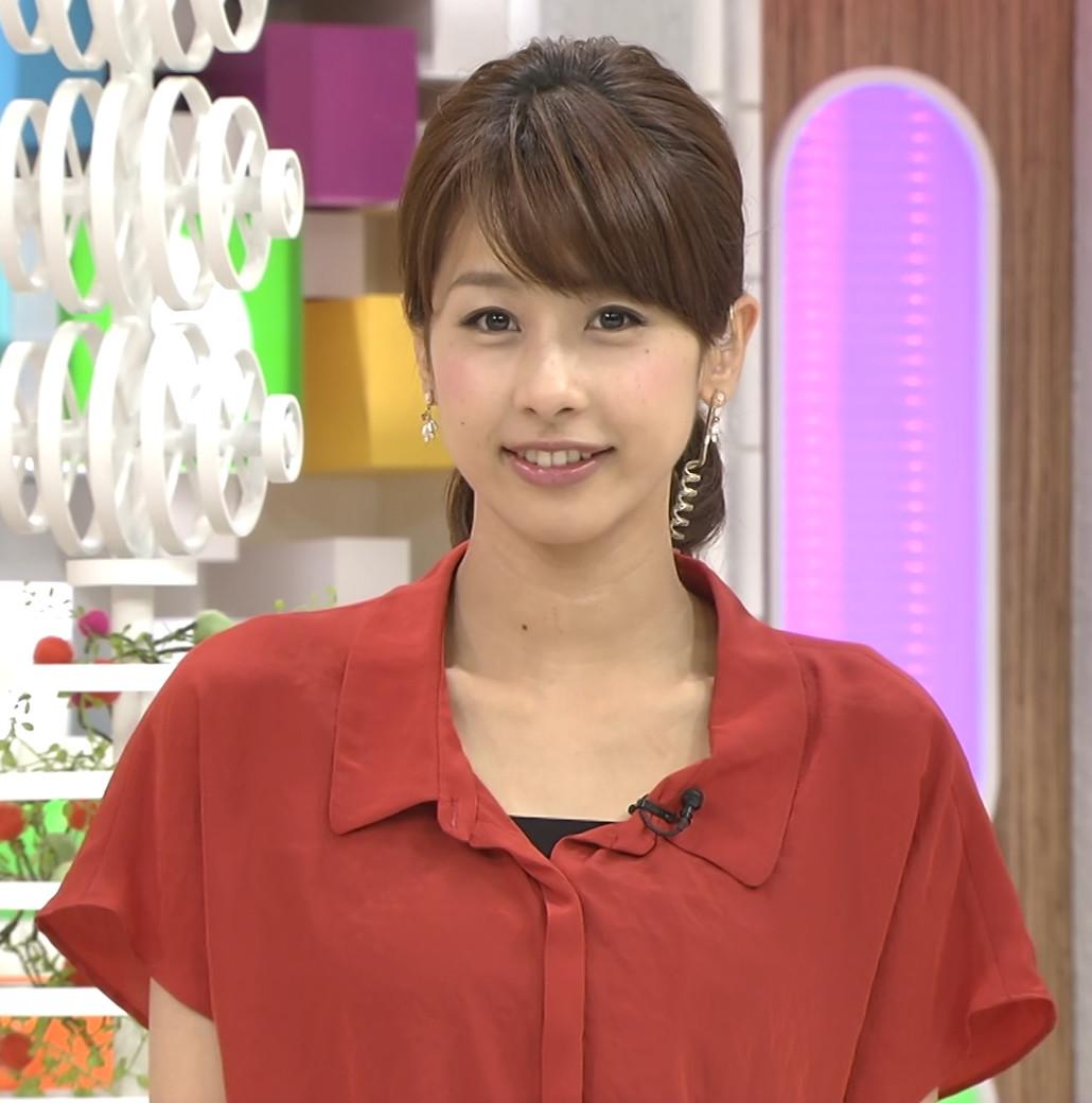 katouayako
