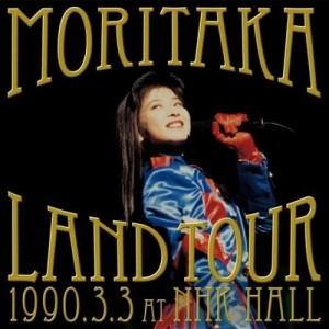 moritaka (2)