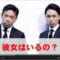 EXILE・TETSUYAの動画キャプチャ画像
