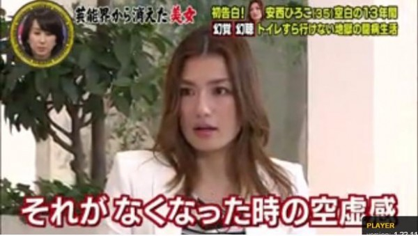 anzaihiroko