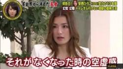 安西ひろこ、パニック障害の原因は母親?休業中の生活は?