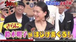 引退後の鈴木明子、現在の姿がハジけまくり!振付・プロを辞めタレントに転向?